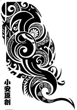 图腾纹身图片 图腾刺青>的照片