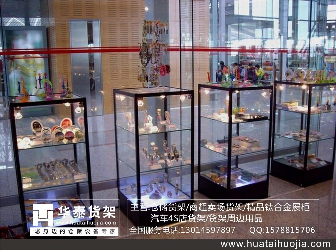 郑州钛合金货架13014597897柴经理13673612175胡经理