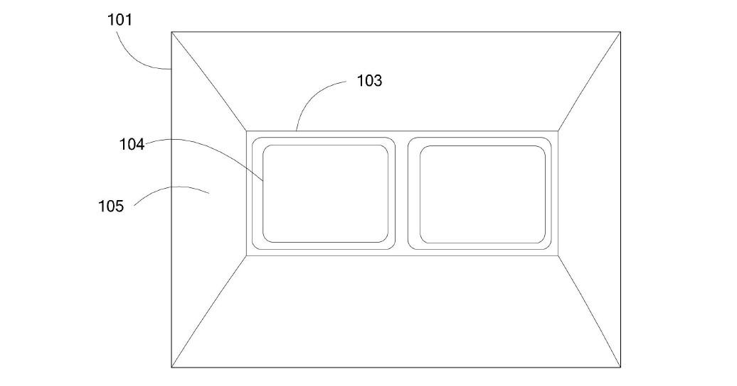 专利显示小米将推头戴式显示器