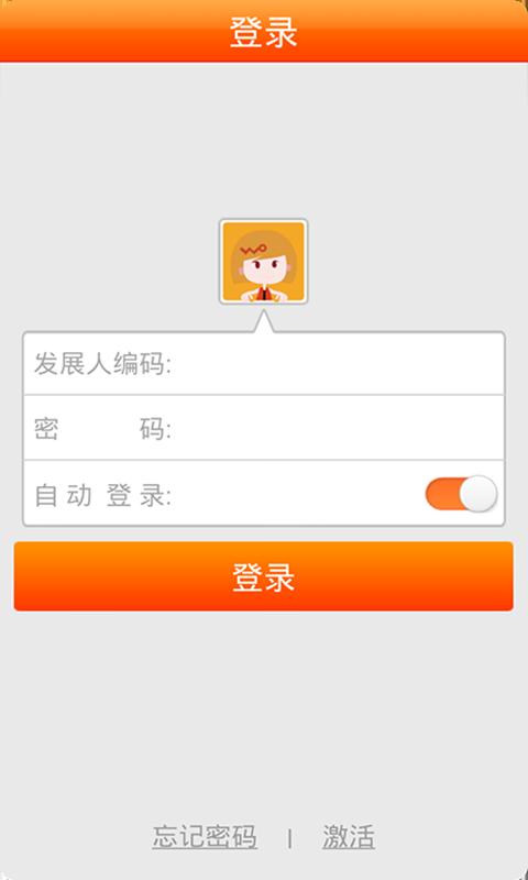 【免費工具App】联通实名制-APP點子