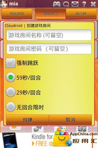 玩免費棋類遊戲APP 下載国际跳棋(网络版) app不用錢 硬是要APP