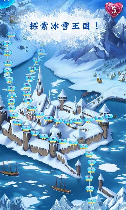 冰雪奇缘:冰纷乐-应用截图