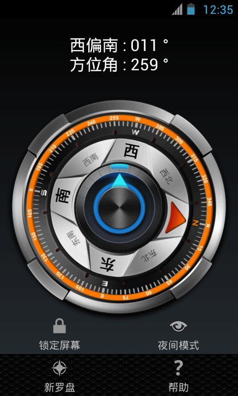 玩工具App|超级工程师免費|APP試玩