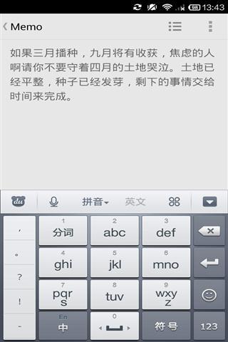 印象便签 生產應用 App-癮科技App