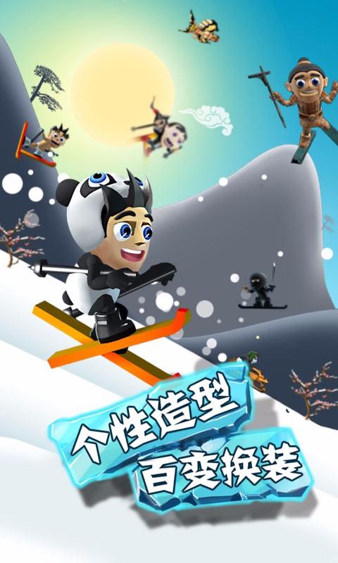 滑雪大冒险-应用截图
