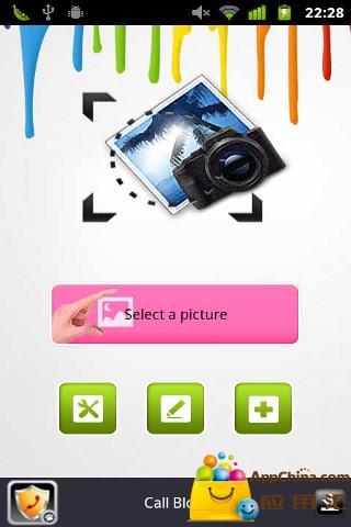 【免費攝影App】快遮-APP點子