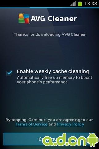 AVG内存缓存清理