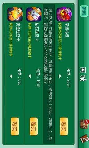 至尊麻將王HD (單機版Mahjong) - Google Play Android 應用程式