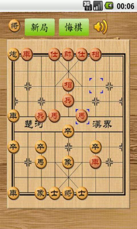 围棋大师|不限時間玩棋類遊戲App-APP試玩 - 傳說中的挨踢部門