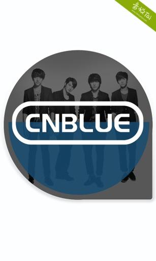 大陸火紅歌曲排行榜 | Kore Tercüman