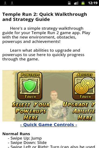 玩免費模擬APP|下載神庙攻略 app不用錢|硬是要APP