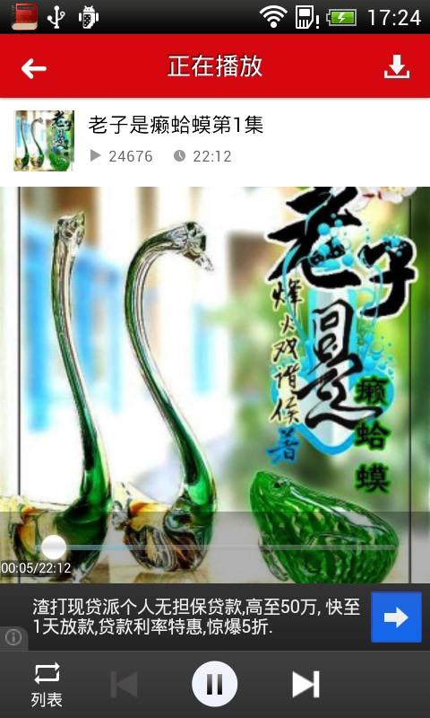 borussia mönchengladbach app android