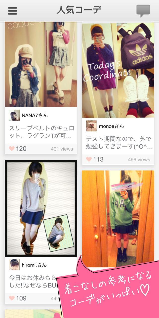 【免費遊戲App】时尚穿搭-APP點子