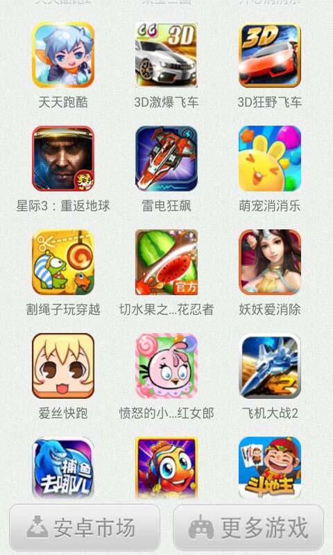游戏(经典单机版)|玩棋類遊戲App免費|玩APPs