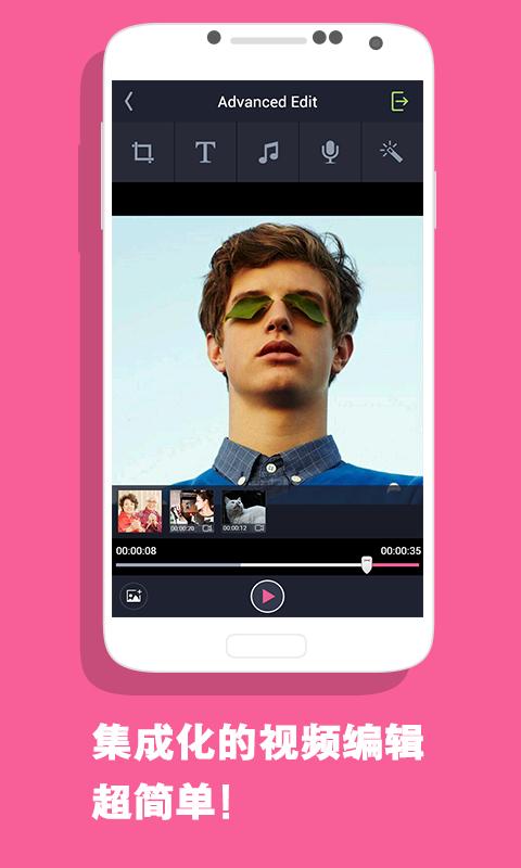 玩攝影App|视频编辑器 乐七视频秀免費|APP試玩