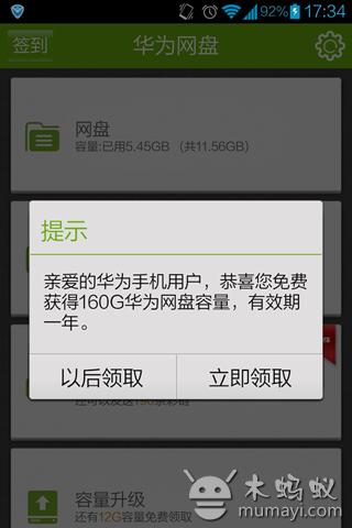 【免費工具App】一键安装包-APP點子