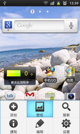 Image 2 Live Wallpaper 固定手機桌布不捲動,圖片完整呈現 ...