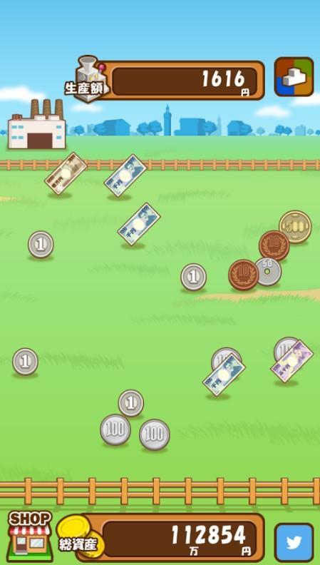 幸运农场app - APP試玩 - 傳說中的挨踢部門