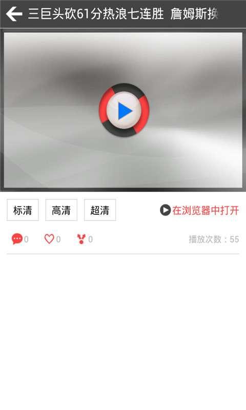 【免費媒體與影片App】迅雷视频-APP點子
