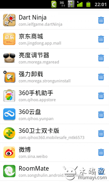 【免費工具App】强力卸载-APP點子