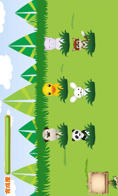 儿童拖拖乐游戏-应用截图