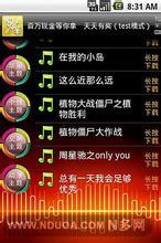 製作iPhone鈴聲-Ringtones @ iPhone Station :: 痞客邦PIXNET ::