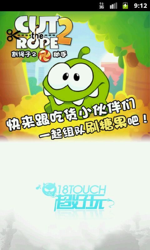 Cut the Rope - Chrome Web Store - Google