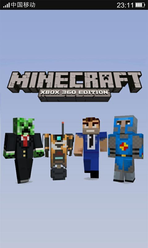 Minecraft Skins Top 10 Koala in Suit Minecraft ... - YouTube