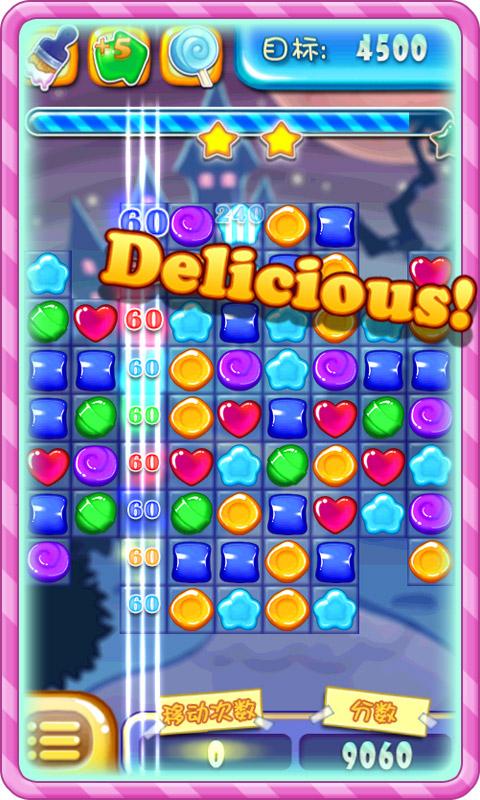 免費休閒App|消灭星星2粉碎糖果|阿達玩APP