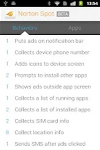 玩免費工具APP|下載诺顿广告侦测 app不用錢|硬是要APP