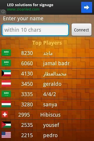 在线国际象棋-应用截图