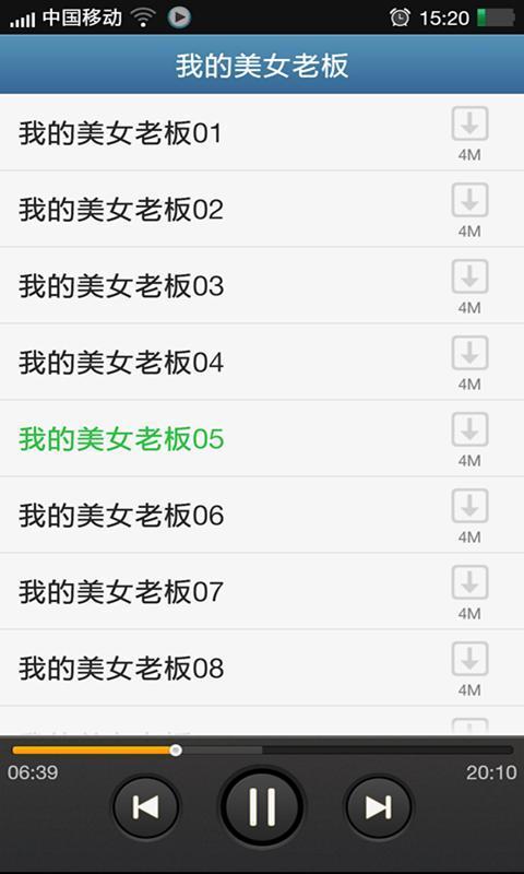 懒人听书官方网站-中国领先听书网站,汇聚全国主播,海量有声 ...