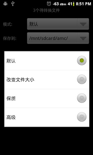[iOS][限免][APP]Video-to-Audio converter-影片轉音樂app免費 ...