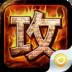 攻城掠地 遊戲 App LOGO-APP試玩