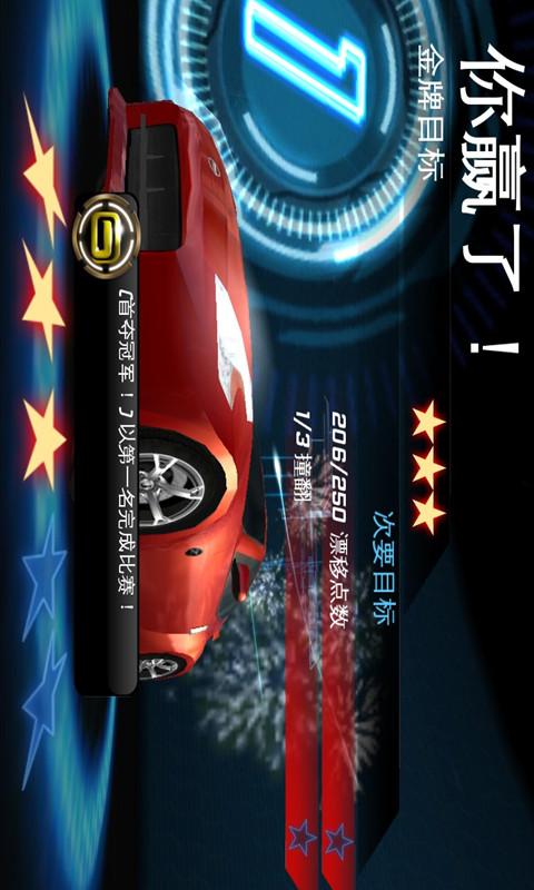 【免費賽車遊戲App】狂野飙车8无限金币修改攻略-APP點子