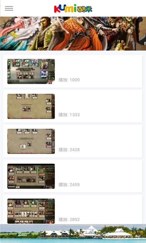 玩免費棋類遊戲APP|下載三国杀攻略视频大全 app不用錢|硬是要APP