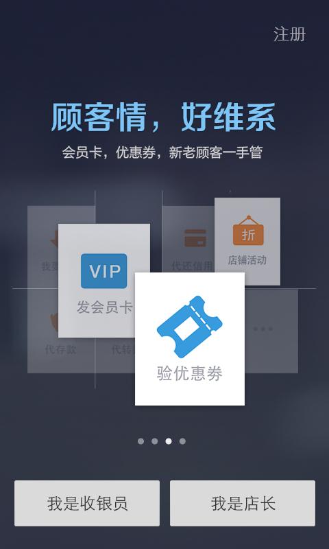 玩免費財經APP|下載支付宝商户版 app不用錢|硬是要APP