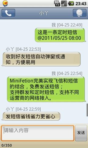 WeChat - 維基百科,自由的百科全書