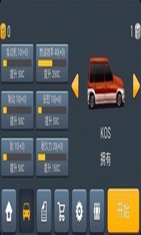 主驾驶 體育競技 App-愛順發玩APP
