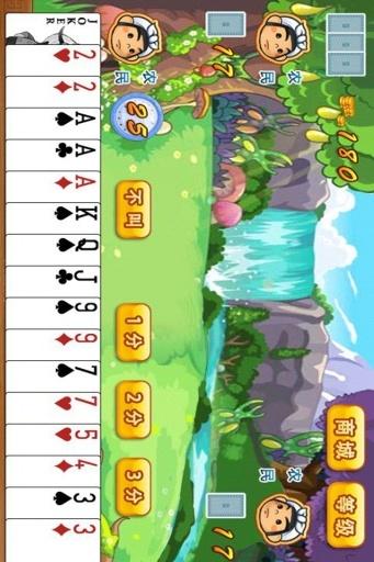 玩棋類遊戲App 欢乐斗地主青春版免費 APP試玩