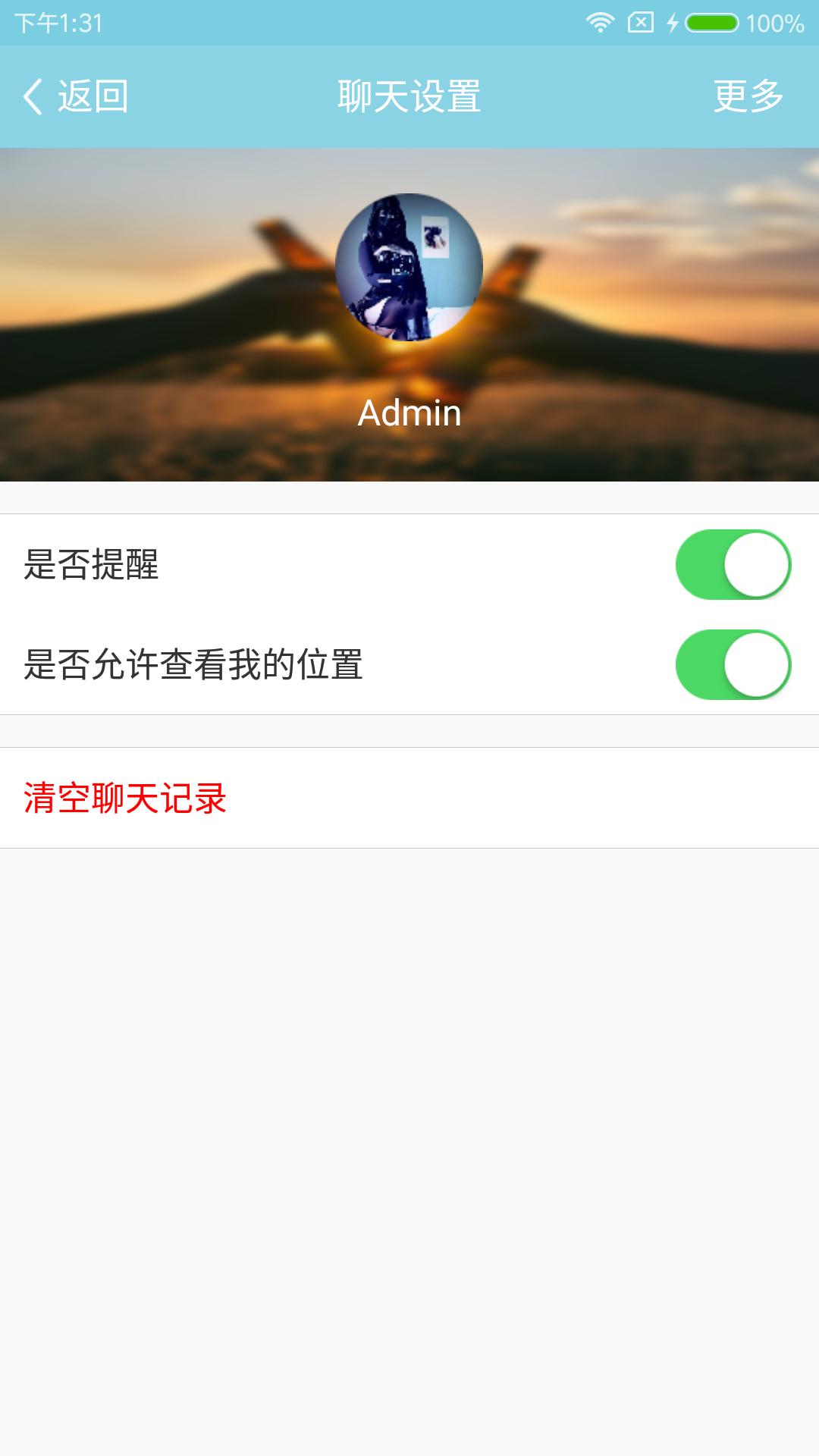 Findu-应用截图