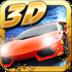 3D狂野飞车 賽車遊戲 App LOGO-硬是要APP