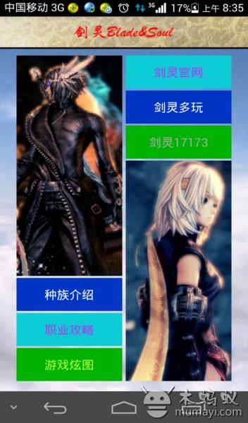 Re: [分享] RPG-勇者物語:世界樹之心...轉自PTT-Little-Games板