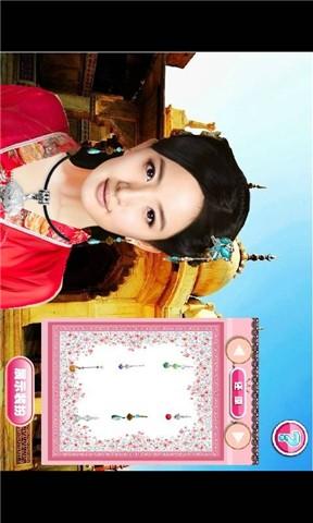 兰陵王林依晨化妆|玩遊戲App免費|玩APPs