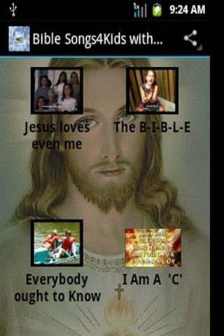 圣经的歌曲