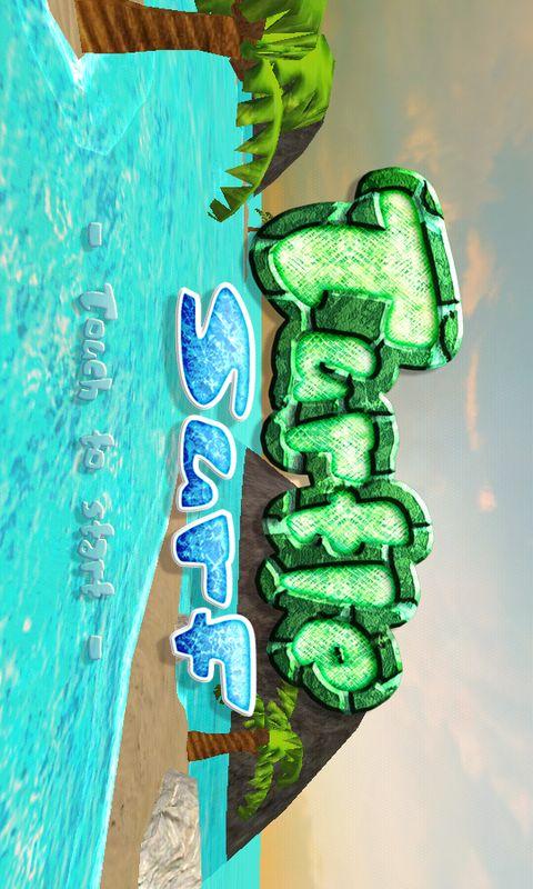 3D海龟冲浪