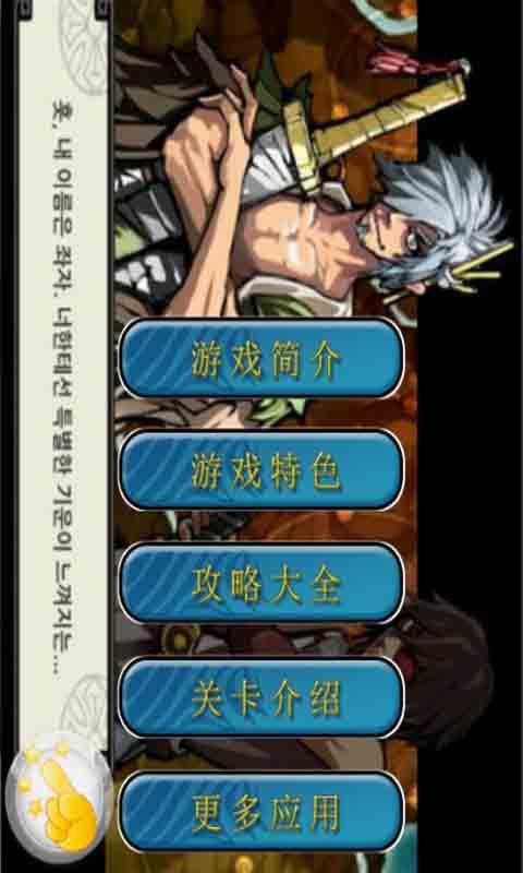 亡灵杀手:夏侯惇 - 4399儿童游戏资讯 - 4399小游戏