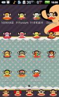 熊猫桌面主题-大嘴猴-应用截图