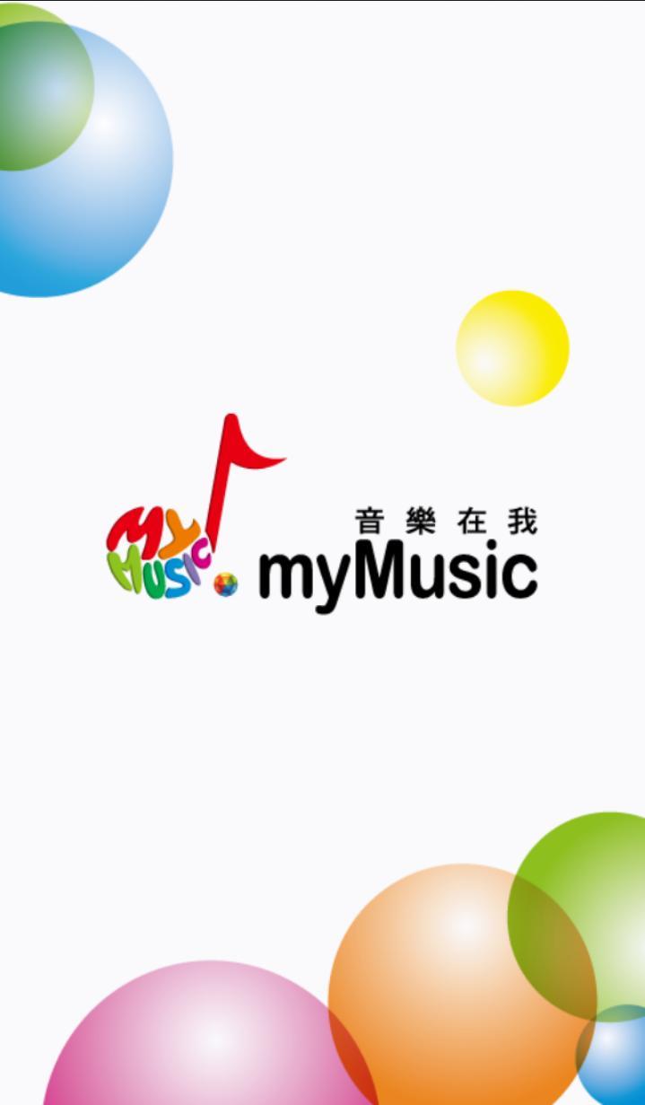 九天音樂網-高品質音樂 在線試聽下載