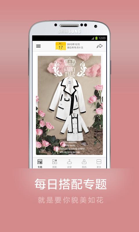 魔漫相机apk手机版去广告去水印修改免费安卓破解版 ... - 友情下载